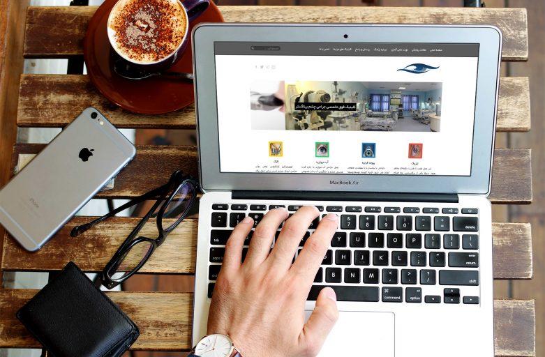 طراحی و ساخت اپلیکیشن و وبسایت