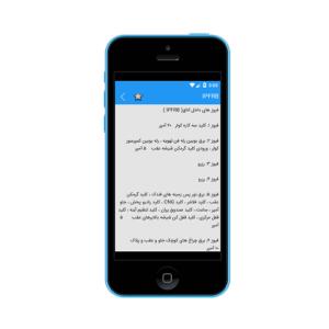 ساخت اپلیکیشن موبایل اندروید آموزش CEC